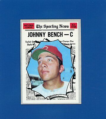1970 Topps #464 Johnny Bench All Star HOF Cincinnati Reds VG-EX