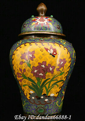 Chinese fengshui old Bronze inlay jewel cloisonne flower butterfly pot Tea Caddy