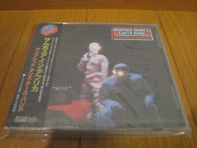 MANFRED MANN'S EARTH BAND Somewhere In Afrika Japan CD '90 SEALED 1st press