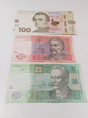 Ukraine Banknote. 10 20 100 banknotes. UNC and VF.