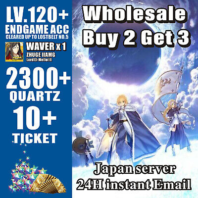 [JP] [INSTANT] BUY 1 GET 3 Fate Grand Order FGO 1600SQ 50+Ticket LV100 Account