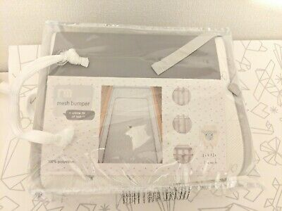 Mothercare Little lamb Mesh Breathable Cot Cotbed Bumper