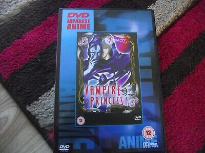 Vampire Princess Anime Dvd