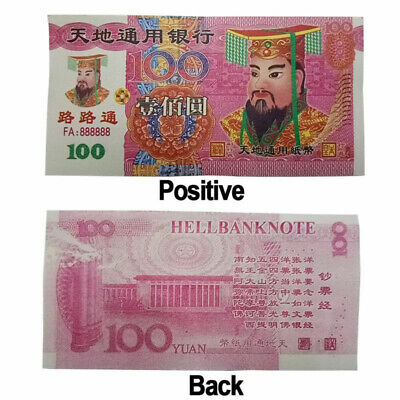 95Pcs/set Chinese Heaven Hell Money Paper Traditional Bank Note Ghost Ancestor