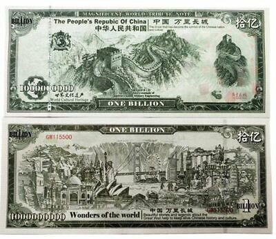 Commemorative banknotes of Jiuzhaigou National Park China