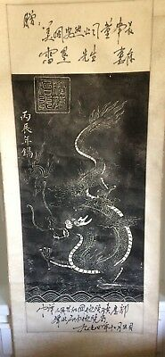 Vintage Chinese Scroll With Inscriptions