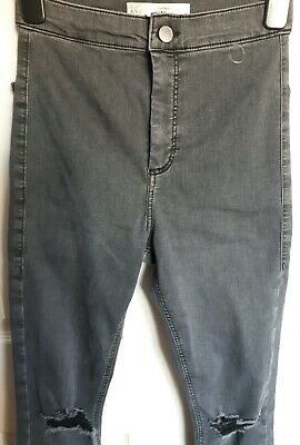 New topshop size W28 L32 JONI skinny jeans high waisted grey with black frays