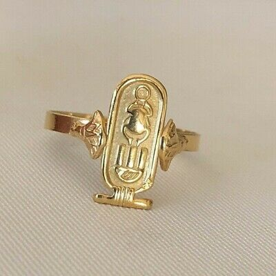 18K Hand made Egyptian King Tut Scarab Cartouch Gold  Ring Size 8