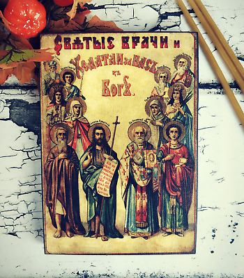 Large Orthodox Icon Holy Doctors Meet - Russian wooden icon - copy old icon