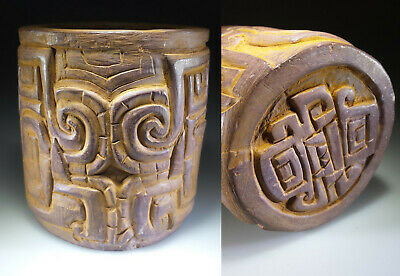 Chavin Cupisnique Incised Stone Vessel With Mythical Anthropomorphic 900-200 Bc