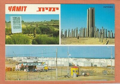 1884 - Yamit A Young Development Town In Southern Israel - Ecrite
