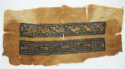 Ancient Coptic Textile Fragment - Animal/Plant Pattern, Egypt, Christian Arts