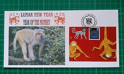 2015 Lunar New Year of the Monkey Smiler FDC