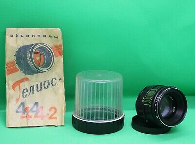 Helios 44-2  58mm F/2 Lens For Zenit NIKON Canon M42 made in USSR S/N 83429594