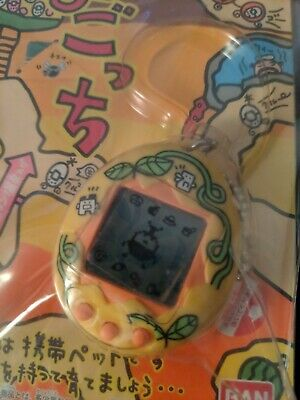 ORIGINAL NIB Japanese Mori de Hakken  Forest Tamagotchi Yellow ~ SHIPS FROM USA