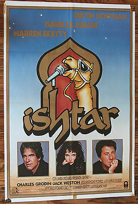 Used - Sign of Cinema Ishtar Vintage Movie Film Poster - Used