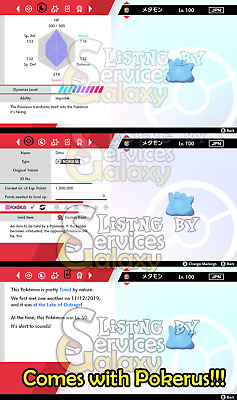 6IV Shiny Ditto for Pokemon Sword and Shield ! Max EV! JPN/ENG w/Destiny knot