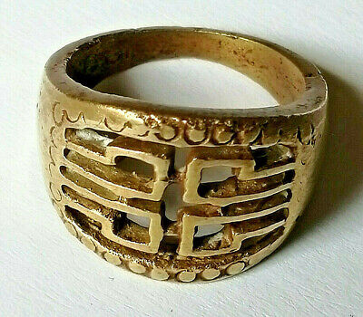 Ancient Medieval Bronze Ring Museum Quality Very Stunning Beautiful