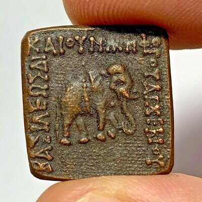 ANCIENT INDO - GREEK BRONZE COIN SQUARE ELEPHANT UNCERTAIN 22mm 7gr