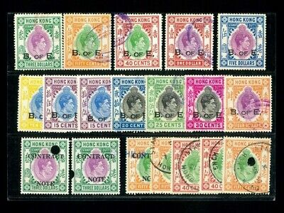 Hong Kong 1938-53 KGVI Revenue lot total 19 stamps F-VF