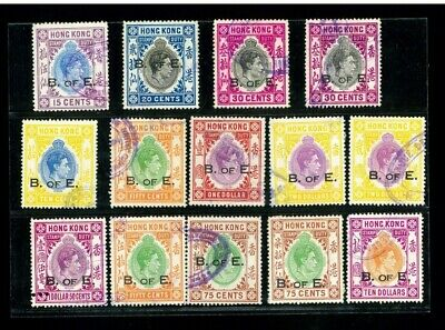 Hong Kong 1938-53 KGVI Revenue lot total 14 stamps TO $10 F-VF