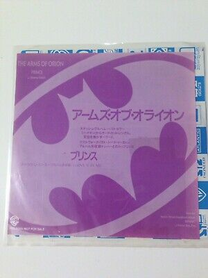 """Prince The Arms Of Orion 7"""" Japanese Promo"""