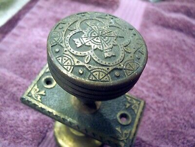 Antique Bronze Brass Knurled Victorian Cross with Plate Door Knob Hardware