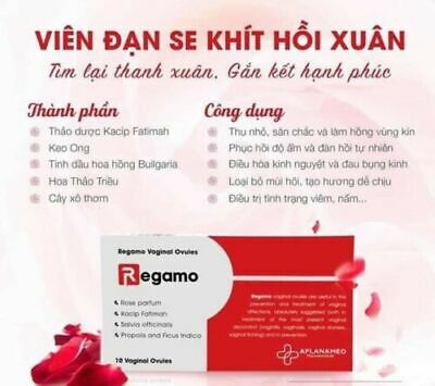 Regamo Vaginal Ovules (using with Hebora recommended)