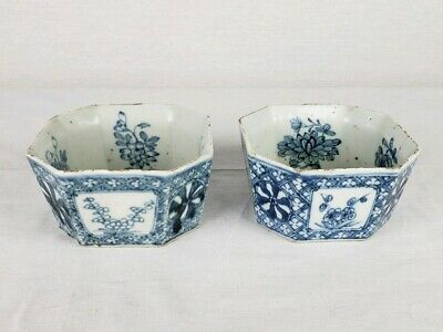 Pair 18th Century Chinese Porcelain Blue And White Octagonal Bowls Qianlong