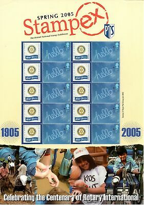2005 Spring Stampex Centenary of Rotary Int. Smiler sheet MNH & VGC stamps