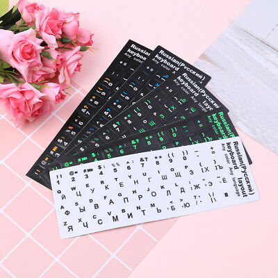 Russian standard keyboard layout sticker letters on replacement J Uh