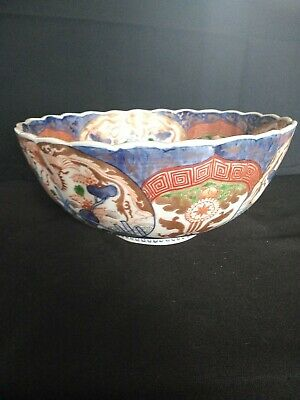 Antique 19C Japanese Porcelain Arita Imari Bowl Lobbed