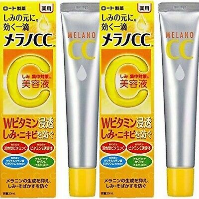 Melano CC Medicinal Stain Intensive Measures Essence 2Pack 20ml Rohto from Japan