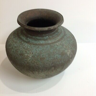 Rare ANTIQUE Bronze Indian Etched 19th Century Lota Water Vessel/Pot