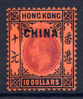 Hong Kong (Bpo In China) 1917-21 $10 Purple & Black/Red Fresh Mounted Mint Sg 17