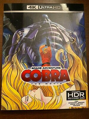 Space Adventure Cobra The Movie UHD Ultra HD 4k Discotek Official All Region