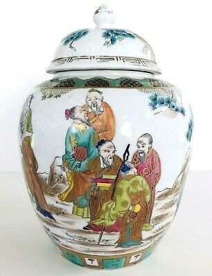 Vintage Chinese Porcelain Ginger Jar W/ Immortals Scholars Drinking Tea Trees