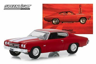 1970 CHEVY CHEVELLE SS 454 GREENLIGHT 30061/48 1/64 scale DIECAST CAR