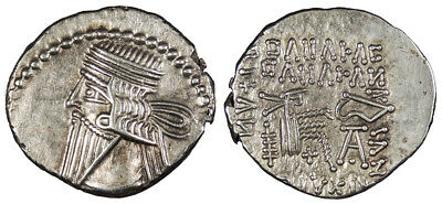Parthia Vologases III AR Drachm 105-147 A.D. EF