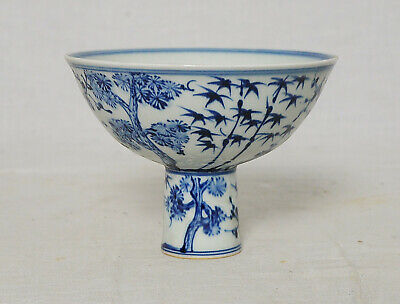 Chinese  Blue and White  Porcelain  Stem  Cup  With  Mark      M3421