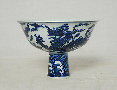 Chinese  Blue and White  Porcelain  Stem  Cup  With  Mark      M3422