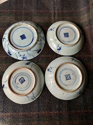 Antique Chinese 4 Beautiful Blue and White plates with Kangxi marking - Qing