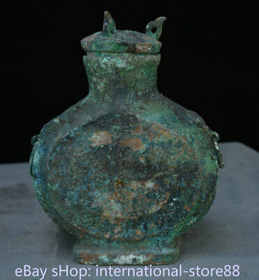 "10.8"" Ancient Chinese Bronze Ware Dynasty Palace Warring States Wine Pot Stoup"
