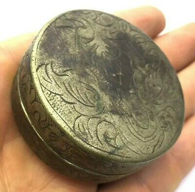 Rare Antique Authentic Alpaca Silver Round Box with Cover Near Eastern Vintage