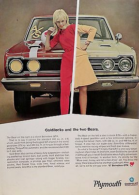 1967 Plymouth Belvedere Gtx 440-Ad/Picture/Print 66 68 69 426 Hemi Chrysler Beep