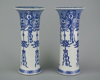 A Nice Pair Chinese Antique Porcelain Blue and White 'Shipwreck' Vases KANGXI