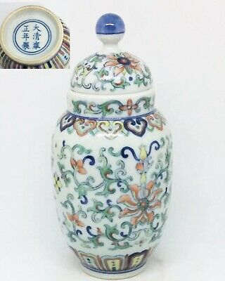 Chinese Antique Yongzheng Marked Doucai Small Porcelain Jar with Lid