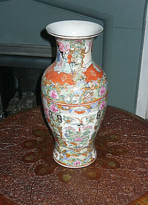 antique Chinese VASE Famille Rose CANTON HAND PAINTED  FIGURES COLLECTABLE 36CM