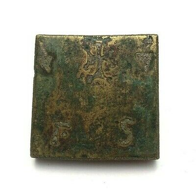 Large Ancient Byzantine bronze weight.
