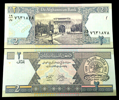 Afghanistan 2 Afghani Banknote World Paper Money UNC Currency Bill Note
